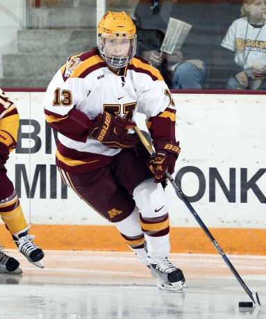 Milica McMillen (Photo Credit: Gopher Sports)