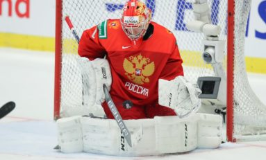 Prospects News & Rumors: Foerster, Zboril, Marchenko & Miftakhov