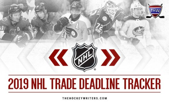 Trade Deadline Tracker