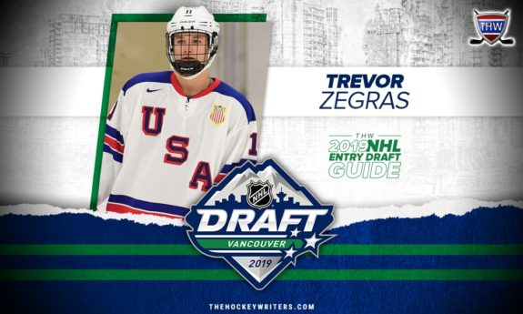 Potential Red Wings draft pick Trevor Zegras.