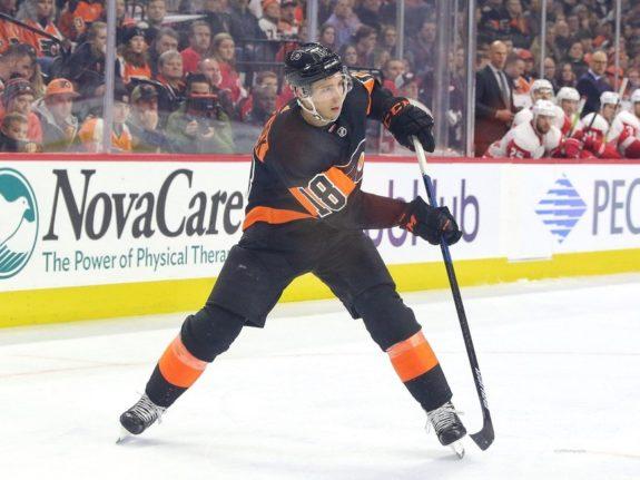 Tyler Pitlick Philadelphia Flyers
