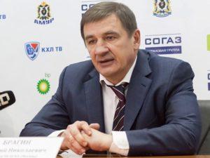 Valeri Bragin CSKA Moscow
