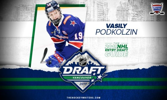 Potential Red Wings draft pick Vasily Podkolzin