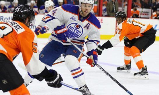 NHL Rumor Shootdown: Hall to Oilers Not Happening