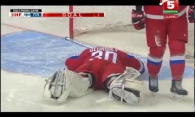 Video: Kasperi Kapanen Scores Finland's Golden Goal