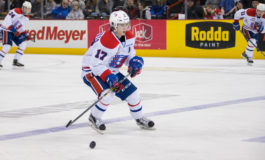 Oilers Prospects Performances at 2018 WJC