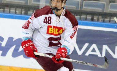 Ostap Safin - 2017 NHL Draft Prospect Profile