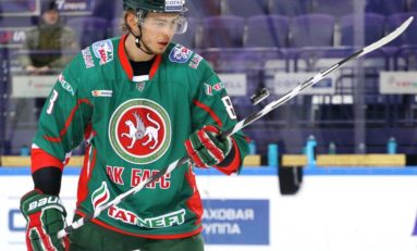 Oilers' Prospect Ziyat Paigin Happy About Move Overseas