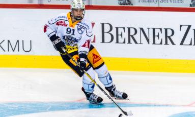 Tobias Geisser - 2017 NHL Draft Prospect Profile