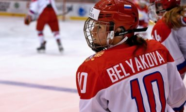 Team Russia Women's Roster & Preview for Winter Olympics