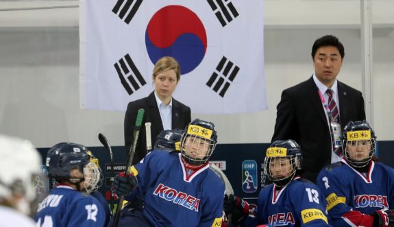 Sarah Murray South Korea Women's Head Coach 2017