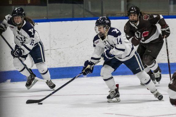 Mallory Souliotis Yale Bulldogs