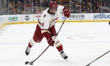 Islanders' Wahlstrom Expected to Leave Boston College