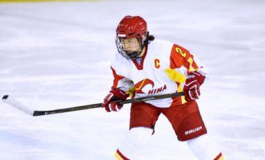 Whitecaps Add Team China Captain Yu Baiwei