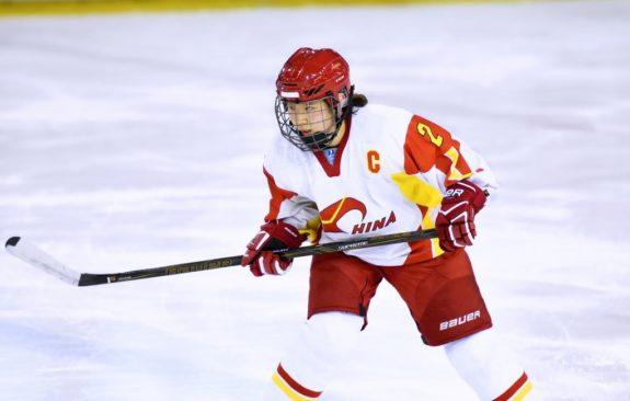 Yu Baiwei Chinese Women's National Team