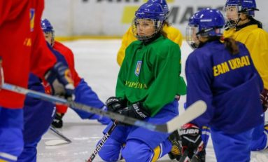 Ukraine to Debut in Women's World Championship