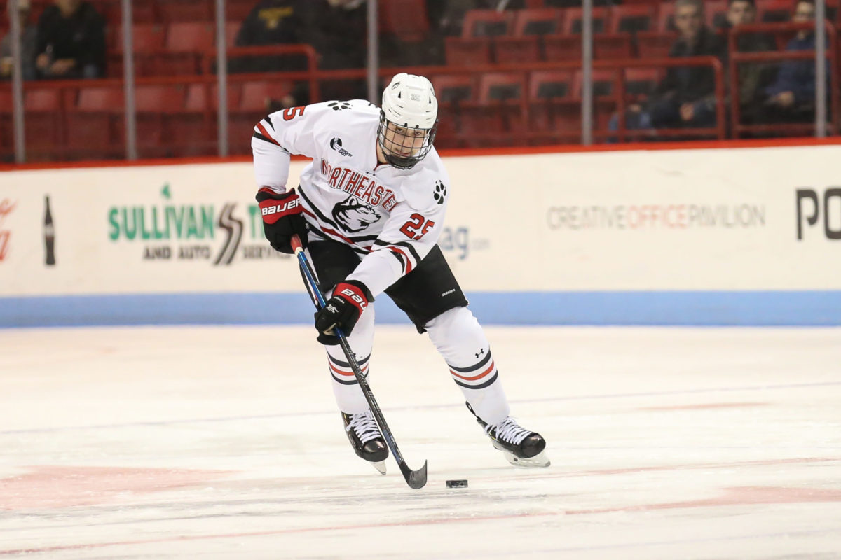 Aidan McDonough, NCAA, Northeastern Huskies