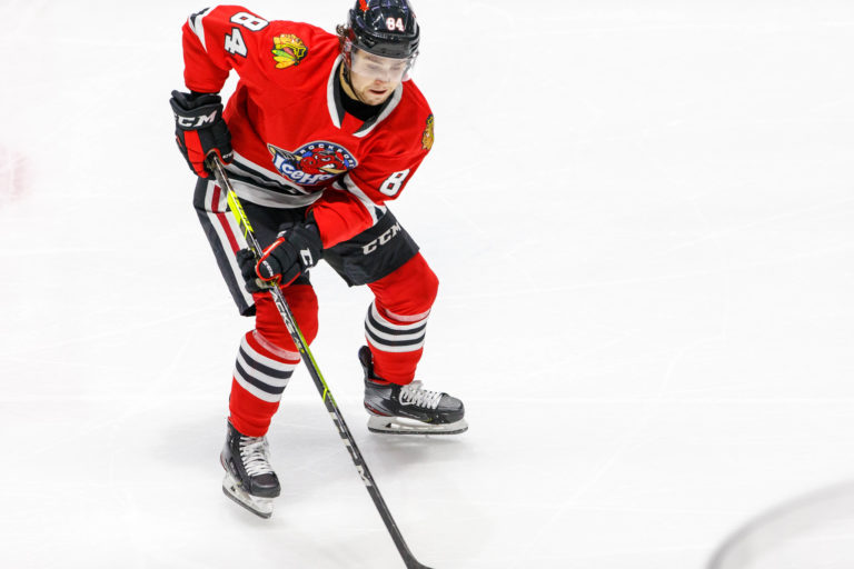Andrei Altybarmakyan Rockford IceHogs