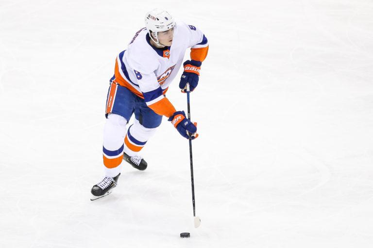 Noah Dobson New York Islanders