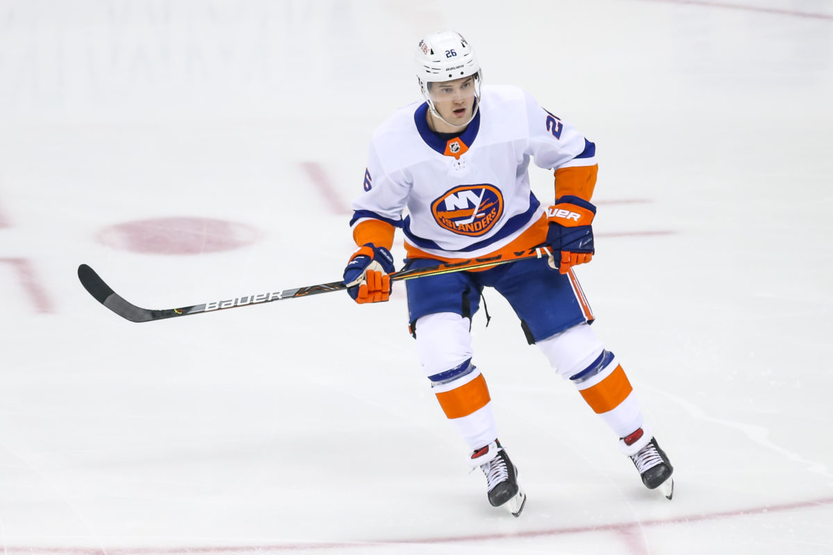 Oliver Wahlstrom New York Islanders