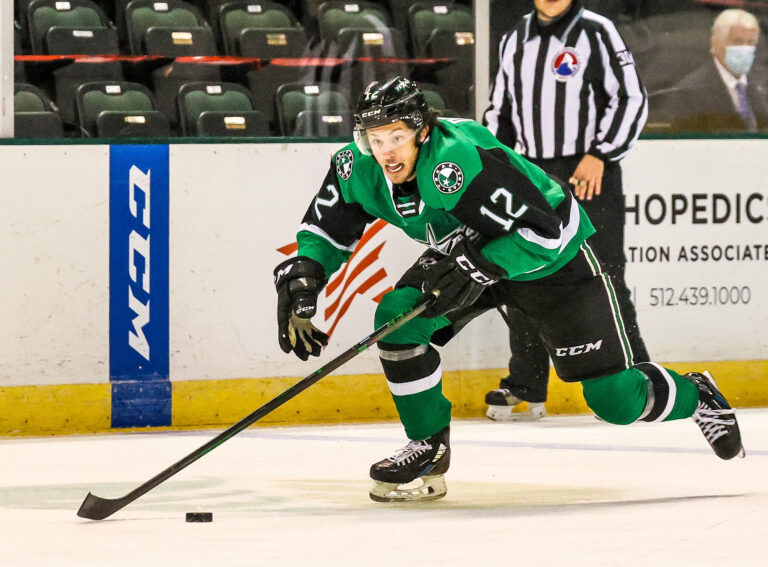 Riley Damiani Texas Stars