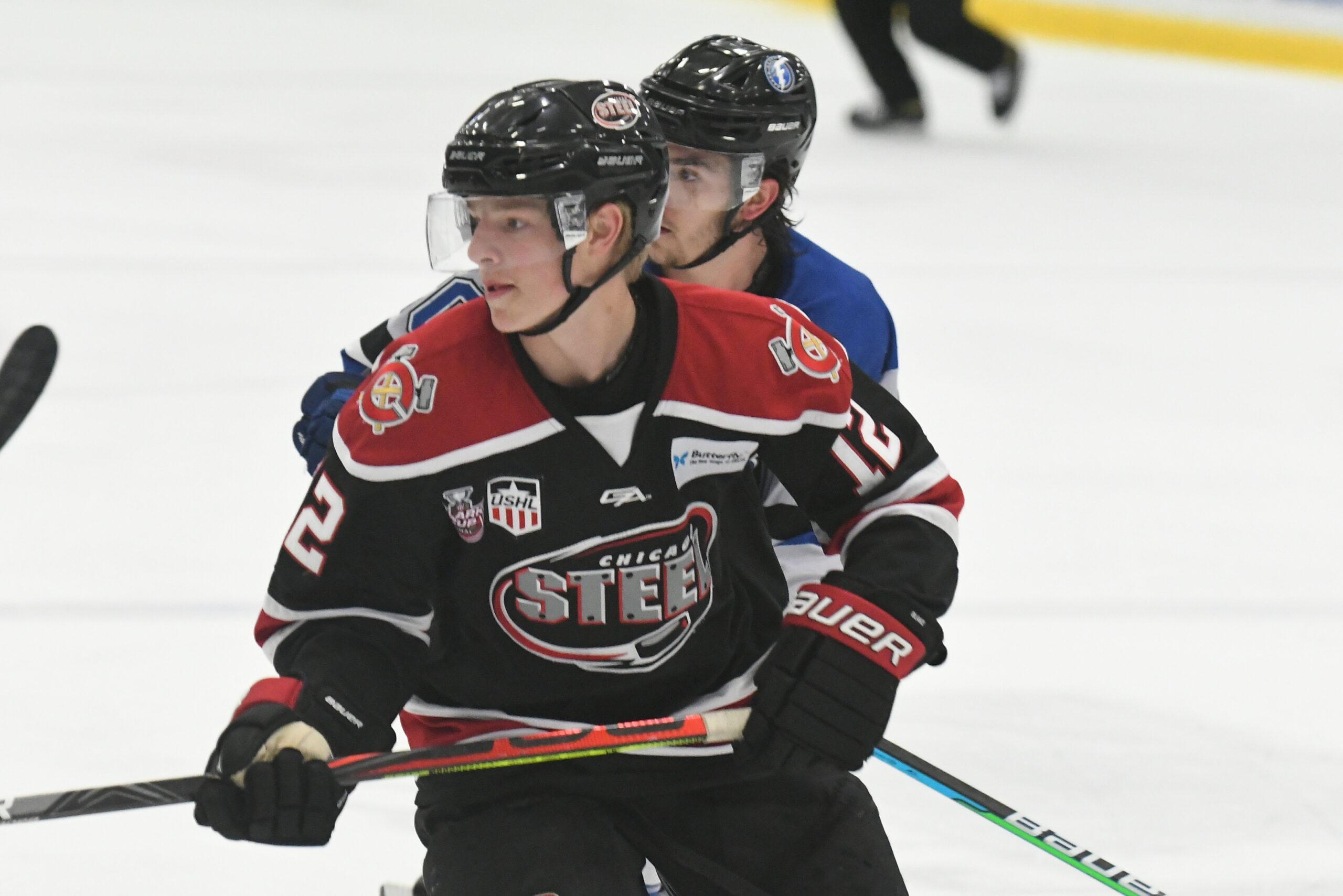 Jackson Blake – 2021 NHL Entry Draft Prospect Profile
