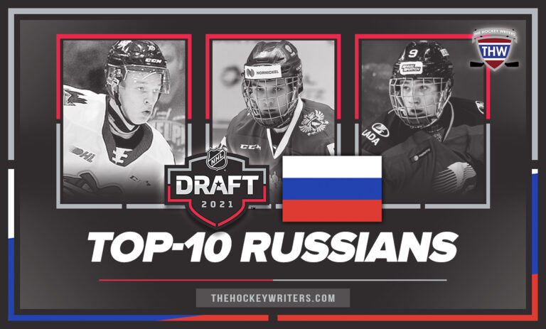 Top-10 Russians 2021 NHL draft Fyodor Svechkov, Nikita Chibrikov and Daniil Chayka